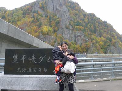 Japan Travel Blog - October 2013 Itinerary
